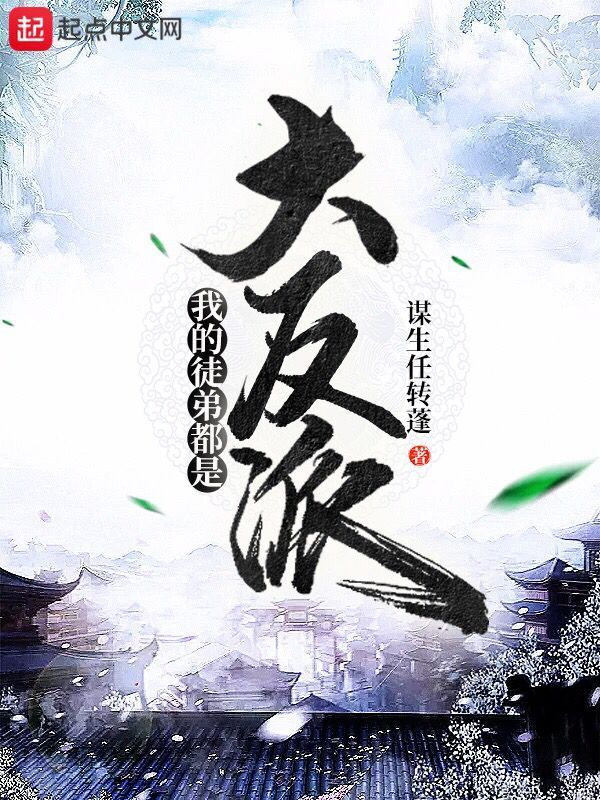 Wuxia Blog Read Books Online Free