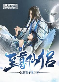 Rebirth of the Supreme Celestial Being | Wuxia Blog - Read