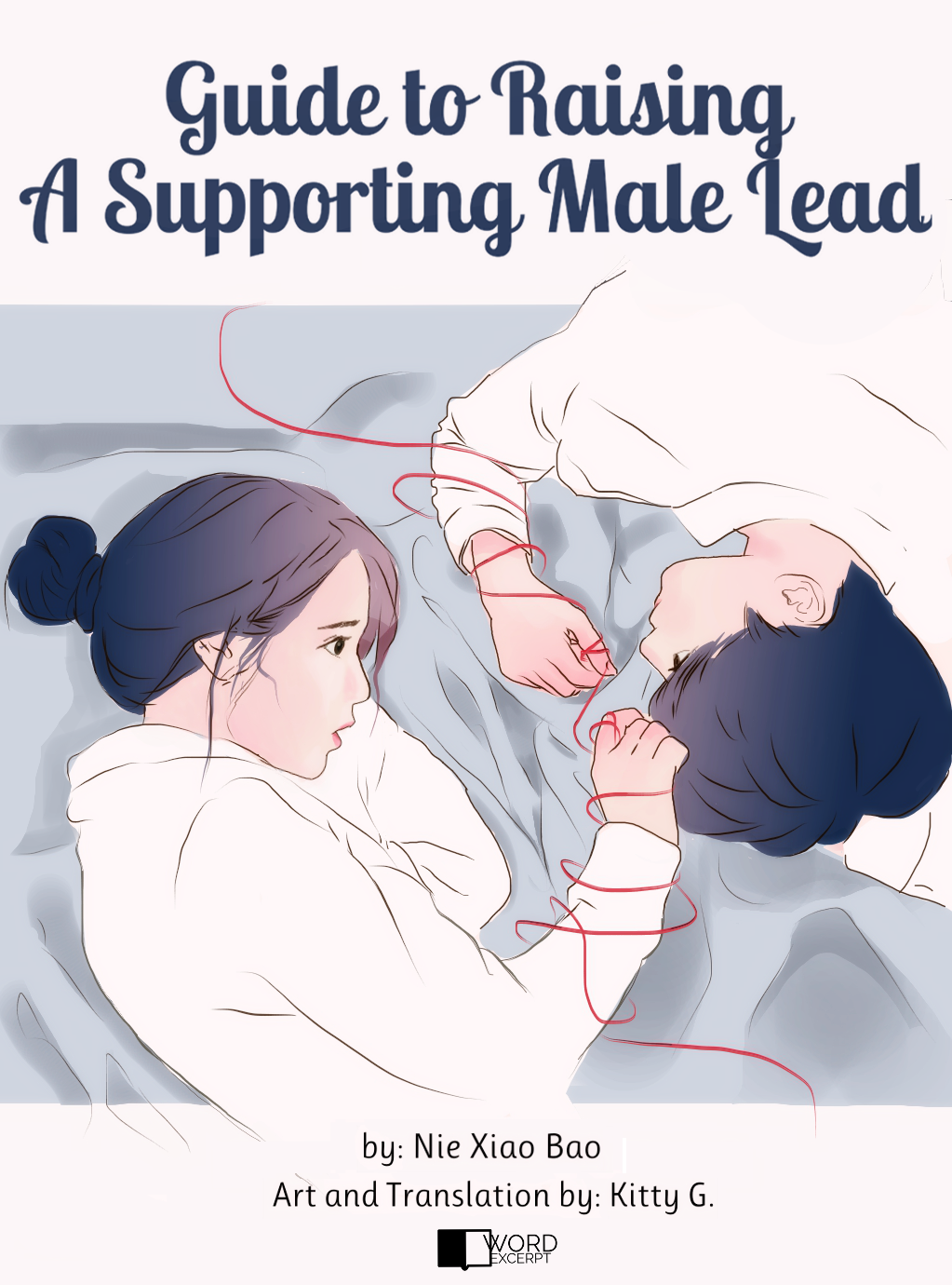 Guide to Raising a Supporting Male Lead